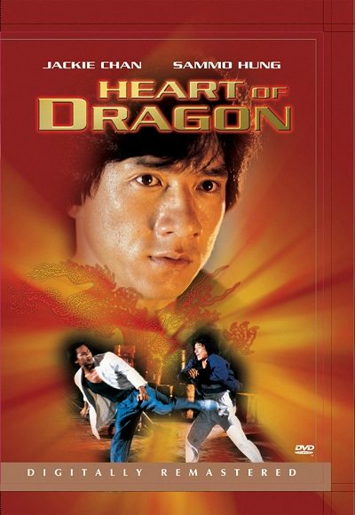 Heart of a Dragon (198...