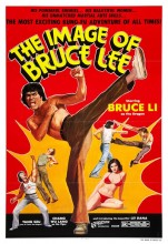 Image of Bruce Lee (1978) (In Hindi)