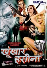 Khunkar Haseena (2012) (In Hindi)