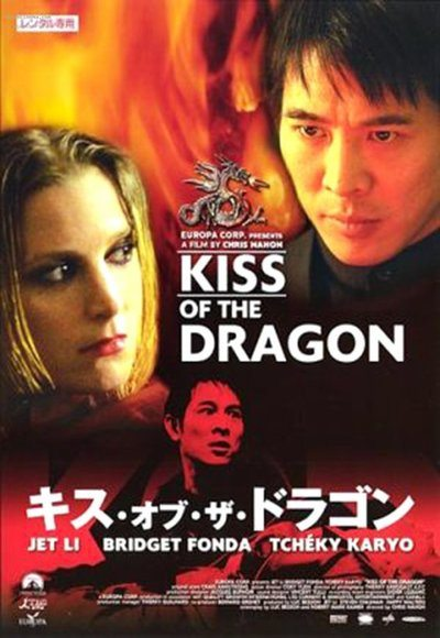 kiss of the dragon 2001 in hindi full movie watch online free. Black Bedroom Furniture Sets. Home Design Ideas