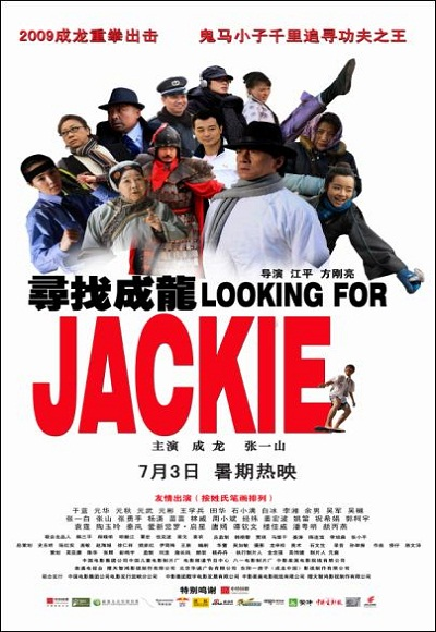 Looking For Jackie (2009) (In Hindi) Full Movie Watch