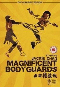 Magnificent Bodyguards (1978) (In Hindi)