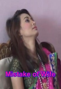 Mistake of Wife – Short Film