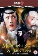 Moonlight Sword and Jade Lion (1977) (In Hindi)