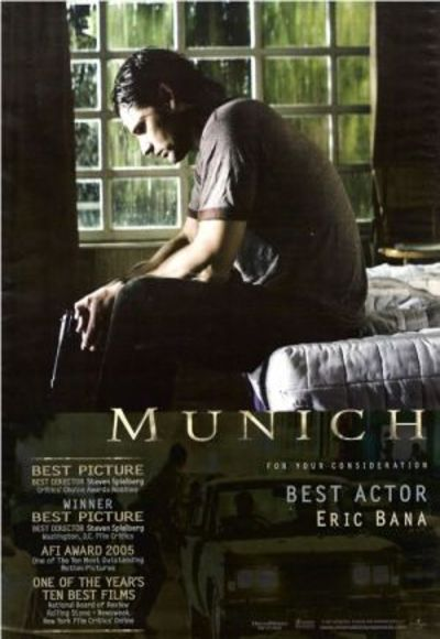 munich 2005 in hindi full movie watch online free