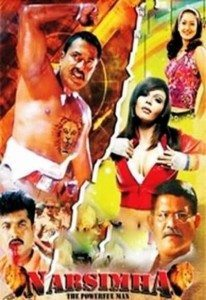 Narsimha – Man Of Power (2012)