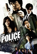 New Police Story (2004) (In Hindi)