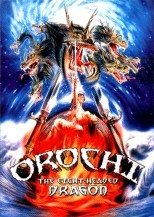 Orochi The Eight Headed Dragon (1994) (In Hindi)