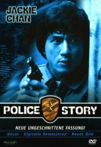 Police Story (1985) (In Hindi)
