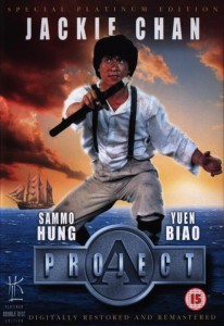 Project A (1983) (In Hindi)