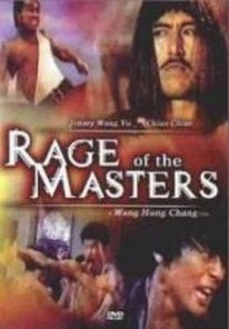 Rage Of The Masters (1975) (In Hindi)