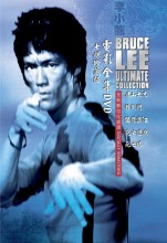 Revenge of the Dragon (1972) (In Hindi)