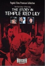 Story in the Temple Red Lily (1979) (In Hindi)