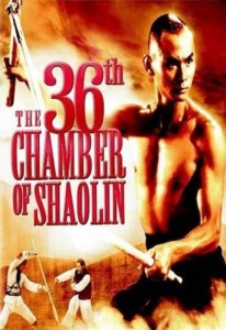 The 36th Chamber of Shaolin (1978) (In Hindi)