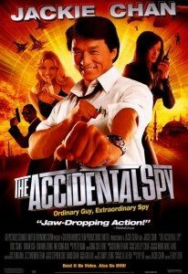 The Accidental Spy (2001) (In Hindi)