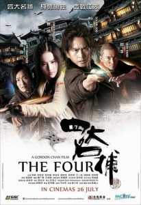 The Four (2012) (In Hindi)