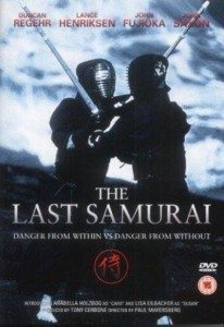 The Last Samurai (1991) (In Hindi)