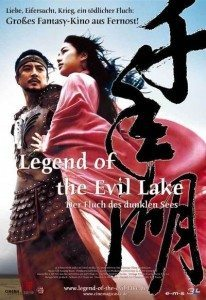 The Legend of Evil Lake (2003) (In Hindi)