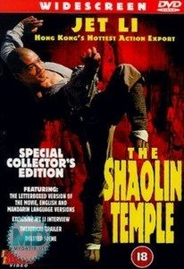 The Shaolin Temple (1982) (In Hindi)