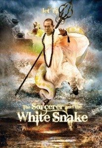 The Sorcerer and the White Snake (2011) (In Hindi)