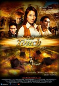 The Touch (2002) (In Hindi)