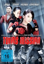 Twins Mission (2007) (In Hindi)