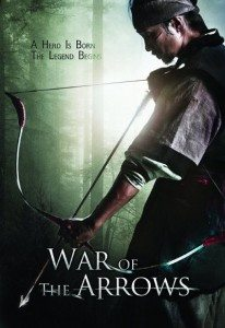 War of the Arrows (2011) (In Hindi)