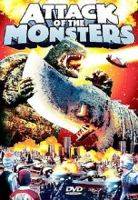 Attack of the Monsters (1969) (In Hindi)