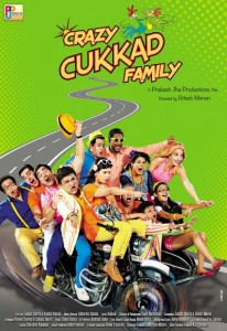 Crazy Cukkad Family (2015)