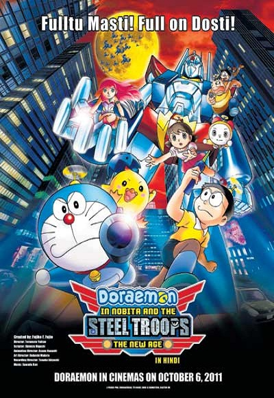 Doraemon Nobita and the New Steel Troops - Angel Wings ...