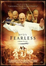 Fearless (2006) (In Hindi)