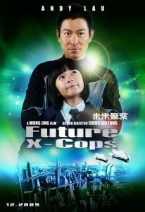 Future X-Cops (2010) (In Hindi)