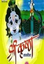 Krishna Vol 1 Hindi Animation Movie