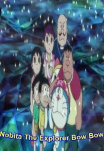 Nobita The Explorer Bow Bow Hindi Animation Movie