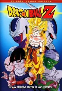 Dragon Ball Z – Cooler's Revenge (1991) (In Hindi)