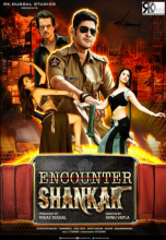 Encounter Shankar (Aagadu) (2014)