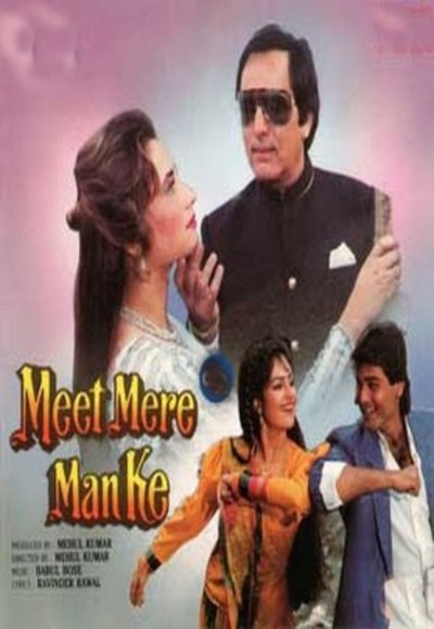 Meet Mere Man Ke (1991) Full Movie Watch Online Free