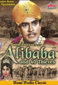 Ali Baba and 40 Thieves (1966)