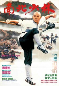 Martial Arts of Shaolin (Mout Ke Khiladi) (1986)