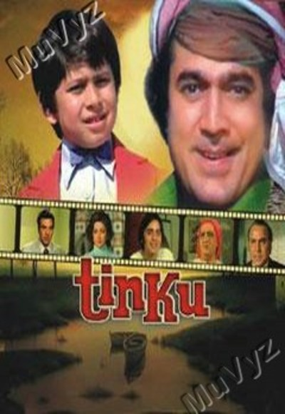 Tinku (1977) Full Movie Watch Online Free