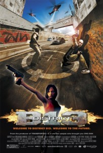 District B13 (2004) (In Hindi)