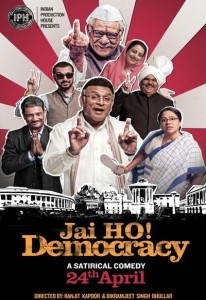 Jai Ho! Democracy (2015)