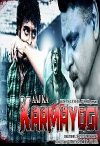 2012 Archives Watch Online Hindi Movies Dubbed Movies