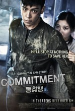 Commitment (2013) (In Hindi)