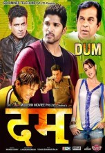 Dum (Happy) (2006)