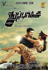 Indian Soldier Never on Holiday (Thuppakki) (2012)