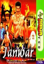 Janwar The Wild Man (Vairavan)