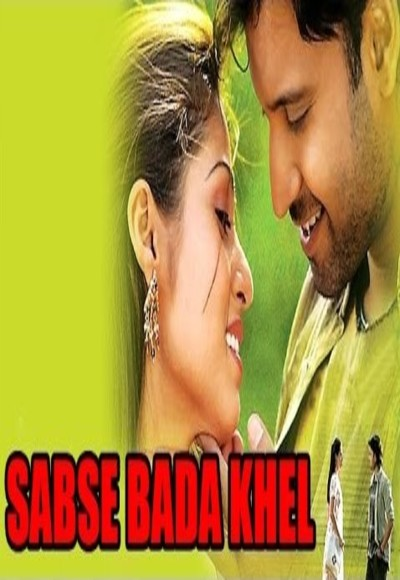 Image Result For Streaming Movies Online Free New Releasesa