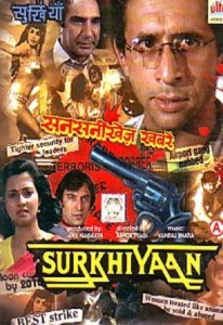 Surkhiyaan (The Headlines) (1985)