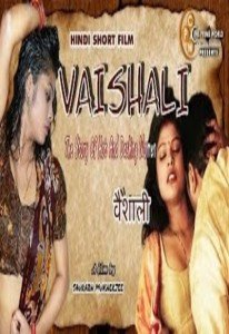Vaishali – Short Film